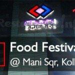 Mani Sqr-Food Fest